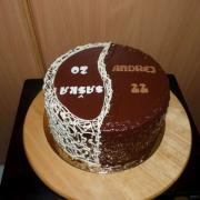 Torta čokoladova